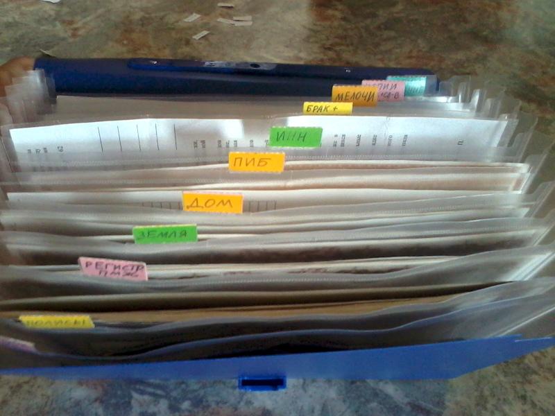 хранение семейных документов